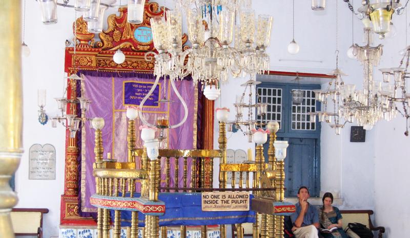 Landmarks in India | Paradesi Synagogue